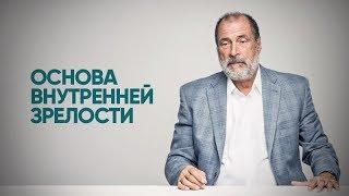 """""""Сохранить любовь, потеряв всё """" - Лазарев С. Н. о себе и  своих книгах"""