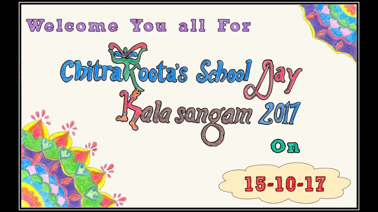 School Day Invitation 2017 YouTube