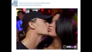 Как знакомиться   с девушками Вконтакте  для секса
