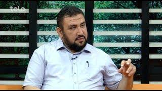 بامداد خوش - حال شما - صحبت با داکتر سلیمان نثاری در مورد حکمت ذبح اسلامی