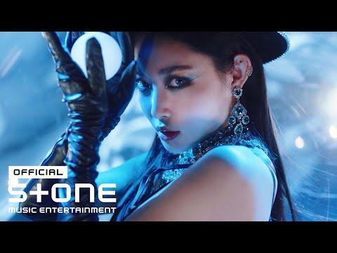 CHUNG HA 청하 'Bicycle' MV Teaser 2