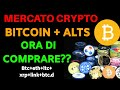 COMO COMPRAR #BITCOINS CON #BINANCE