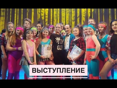 Смотреть клип Танец