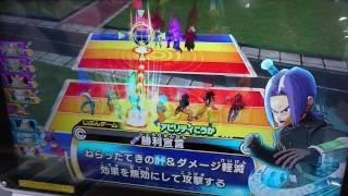 スーパードラゴンボールヒーローズ☆込み上げる闘争心☆悟空とべジータ☆ thumbnail