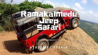 RISKY JEEP SAFARI | Unexplored trails of Aamakkallu