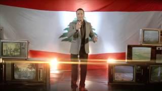 Toni Kiwan - Dellon 3a Lebnan / طوني كيوان - دلن ع لبنان