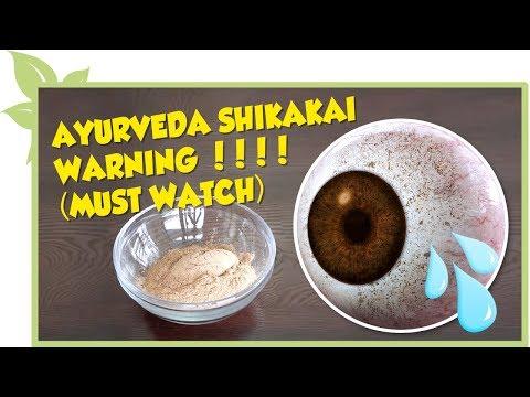 Ayurveda Shikakai WARNING !!! (MUST WATCH) *** GRAPHIC PHOTOS ***
