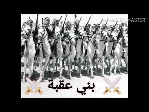 ⚔️قبائل جذام⚔️