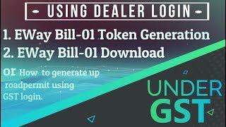 How to generate UP Uttar Pradesh E-Sancharan Form (EWay Bill-01) road permit using Dealer Login GST
