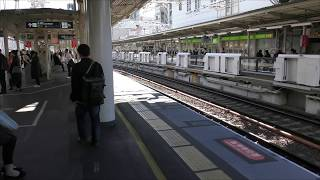 十三駅 ホームドア設置のための印 阪急電鉄宝塚線 京都線