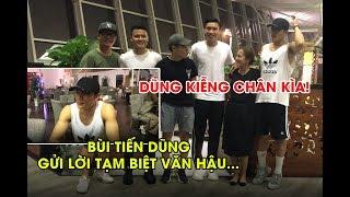 Tiến Dũng, Quang Hải tiễn Văn Hậu sang SC Heerevenn | Hậu Trường Bóng Đá