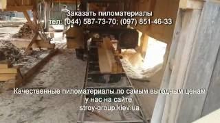 видео Пиломатериалы : Доска обрезная