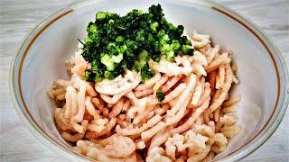 Необычный рецепт с фаршем | Просто Кухня