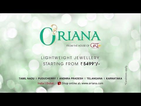 GRT Jewellers presents Oriana - Light Weight Jewellery Collections (Telugu)