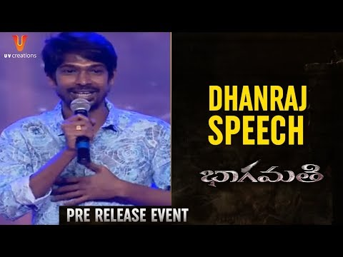 Dhanraj Speech   Bhaagamathie Movie Pre Release Event   Anushka   Unni Mukundan   Thaman S