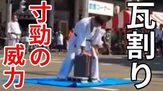 長岡祭りで極真会館新潟南道場は演武をおこないました。