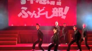 cubeneXt『押忍!!ふんどし部!』(2012年)  ゲネプロ映像