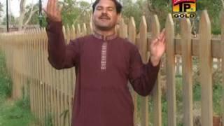 Mede Hathan Chun Dhadiyan Ashraf Mirza - Latest Punjabi And Saraiki Song.mp3