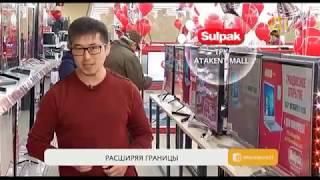 В Алматы открылся новый магазин электротехники Sulpak