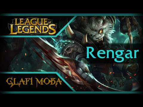 видео: Гайд Ренгар Лига Легенд - guide rengar league of legends - ЛоЛ Гайд Ренгар