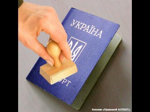 Как обманывает миграционная служба Украины при выдаче паспортов.