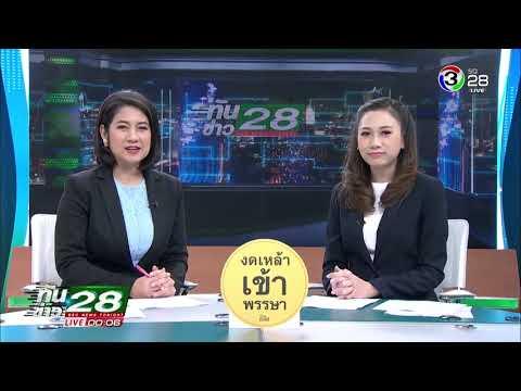 ชุมชนการท่องเที่ยว, มวยดี มวยไทย - วันที่ 14 Sep 2018