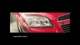 Chevrolet Trax (Tracker) 2013 video animation