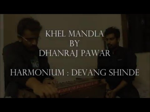 Khel mandala unplugged version by Dhanraj Pawar (cover)