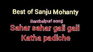 Sahar sahar gali gali katha padiche  Singer - Sanju Mohanty  Sambalpuri Song