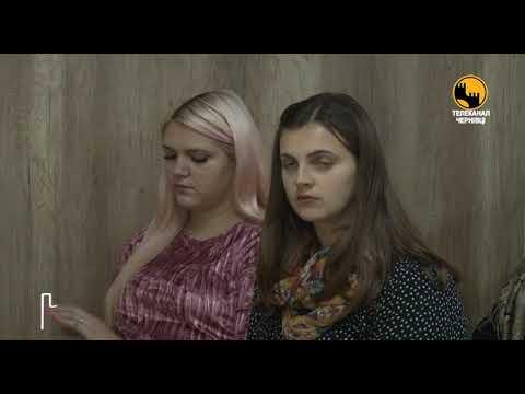 Телеканал ЧЕРНІВЦІ: У Чернівцях відбувся інформаційний день конкурсу Проєкти міжнародної співпраці 2020
