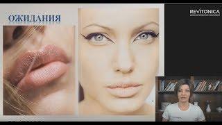 Фрагмент. Как сделать губы своей мечты. Программа реабилитации и коррекции