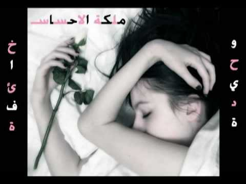 Fadwa Almalki فدوى المالكي