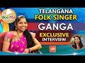 Telangana Folk Singer Ganga Exclusive Interview | Latest Folk Songs 2018 | Telanganam | YOYO TV