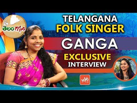 Telangana Folk Singer Ganga Exclusive Interview | Latest Folk Songs 2018 | Telanganam | YOYO TV