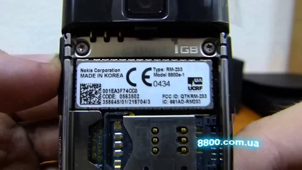 Nokia 8800 Carbon Arte - YouTube