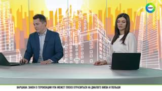 Пожар в общежитии в Москве: пострадало более 40 человек