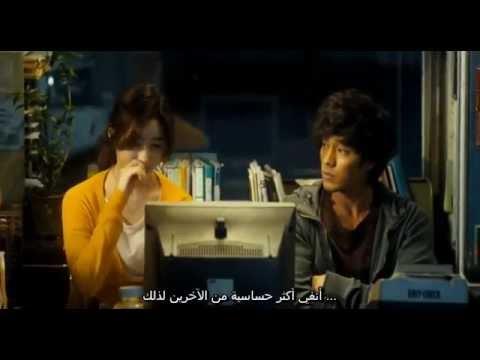 الفلم الكوري always