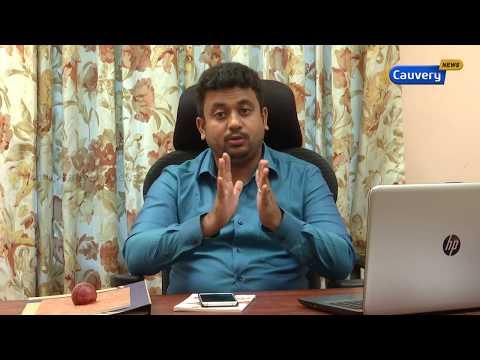 மூலதன ஆதாயம் (Capital Gain ) பற்றிய  விரிவான விளக்கம் | Achchani