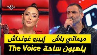 جوركان ايغون ميماتي يدهش لجنة حكام برنامج ذا فويس التركي بصوته ( مترجم للعربية )