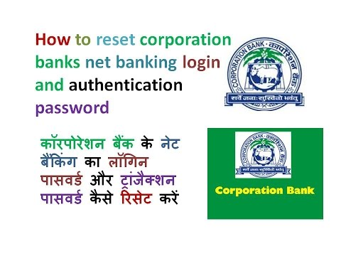 How to reset corporation banks net banking login and authentication password online..
