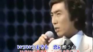 箱崎晋一郎 - 抱擁・オリジナル歌手、ムードmood曲・カラオケ、中国語の訳文&解說