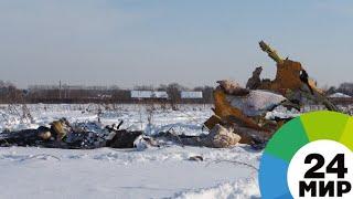 Самолет Ан-148 ищут уже на площади в 40 гектаров - МИР 24