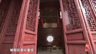 [中华优秀传统文化]割股救母尽孝道| CCTV中文国际