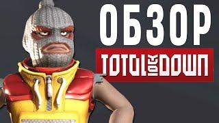 Такой игры вы еще не видели ► Total LockDown  Обзор новой Королевской Битвы