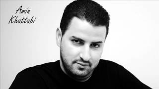 Amin Khattabi - Takar Rkhazran (Official audio)
