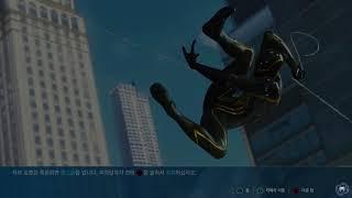플스 게임 추천 스파이더맨 spiderman #17