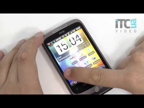 Обзор HTC Wildfire