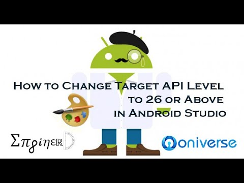 How To Change Target API Level To 26 Or Above In Android Studio | EngiNerd