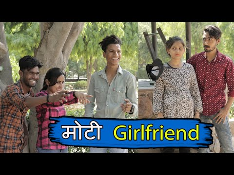 मोटी GIRLFRIEND || Heart Touching Love Story || Time Changes || Waqt Sabka Badalta Hai