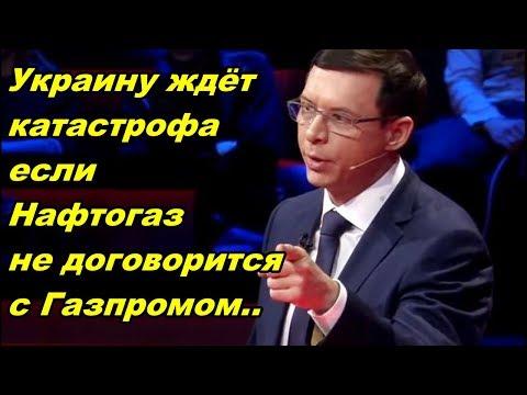 Мураев -- Если Украина не договорится с Газпромом по газу, будем топить дровами и кизяками!